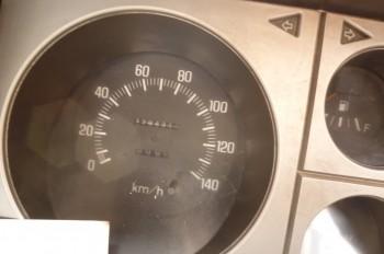 Авто изрук вруки Nissan Atlas Челябинск
