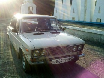 Продажа машин ВАЗ 2106 Верхняя Пышма