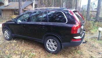 Авторынок Volvo XC90 Екатеринбург