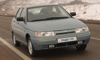 Купля-продажа авто ВАЗ 2110 Екатеринбург