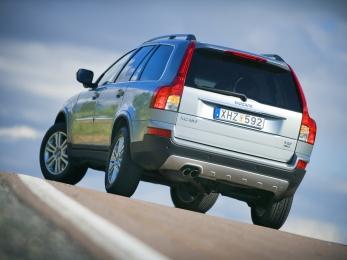Авто рынок Volvo XC90 Екатеринбург