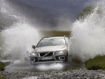 Выбор авто Volvo XC70 Екатеринбург